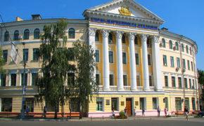 Национальный университет Киево-Могилянская академия