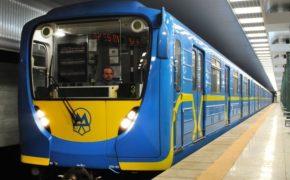 """Metro Station """"Kontraktova Ploshcha"""""""