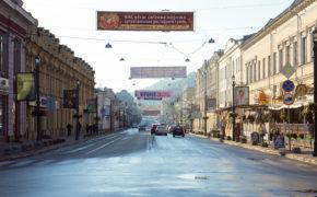 Sagaydachnogo Street